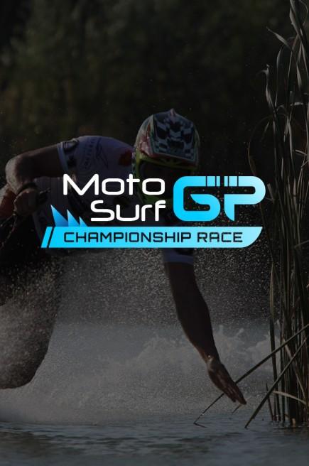 Motosurf GP - Branding